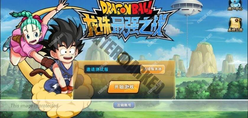 Dragon Ball 2021