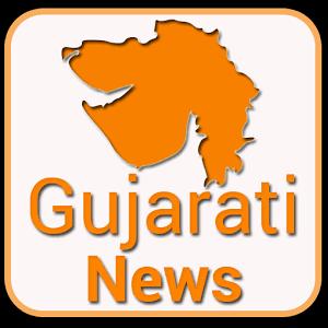 Gujarati News 2021